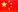 Chinese (zh)